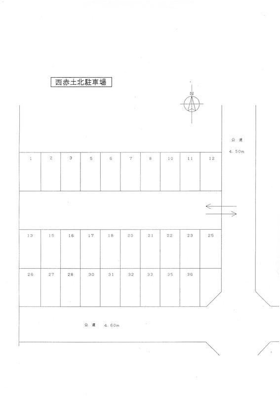 西赤土北駐車場 (S255)   駐車場