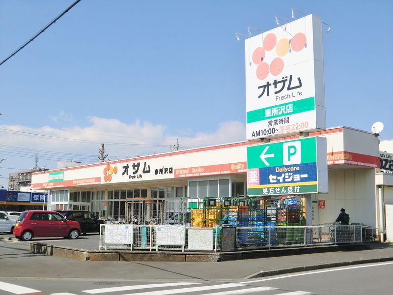 武蔵野グリーンハイツ 周辺画像4