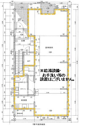 仮)刈谷桜町四丁目事務所店舗 1F 間取り