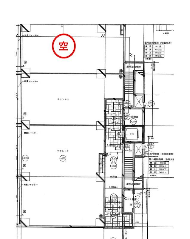 第二東祥ビル 8F A区画 間取り