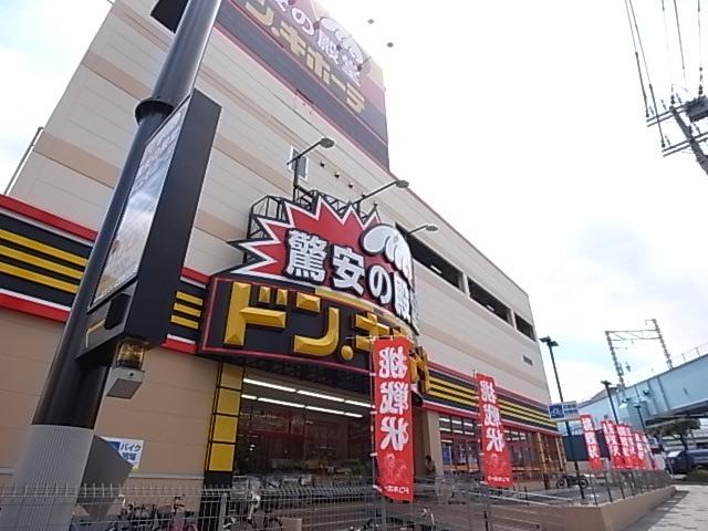 脇浜マンション 周辺画像5