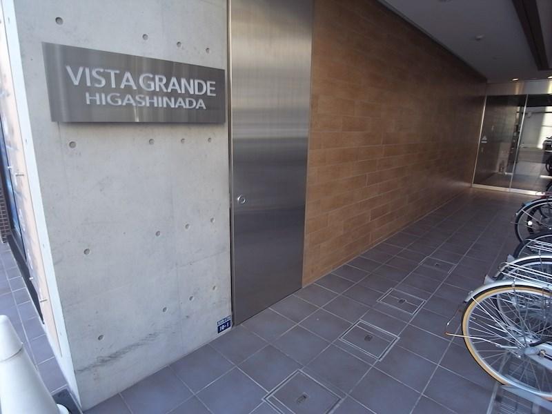 Vista Grande東灘 その他6