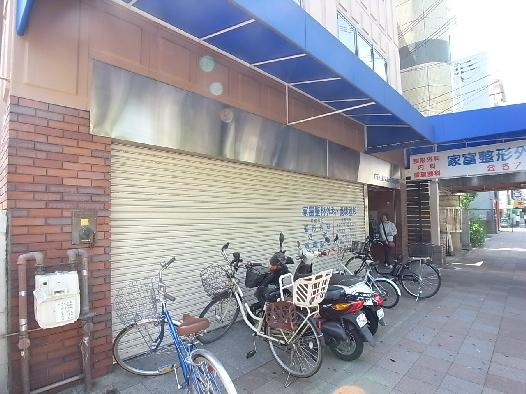 ロイスグラン神戸下沢通 周辺画像4