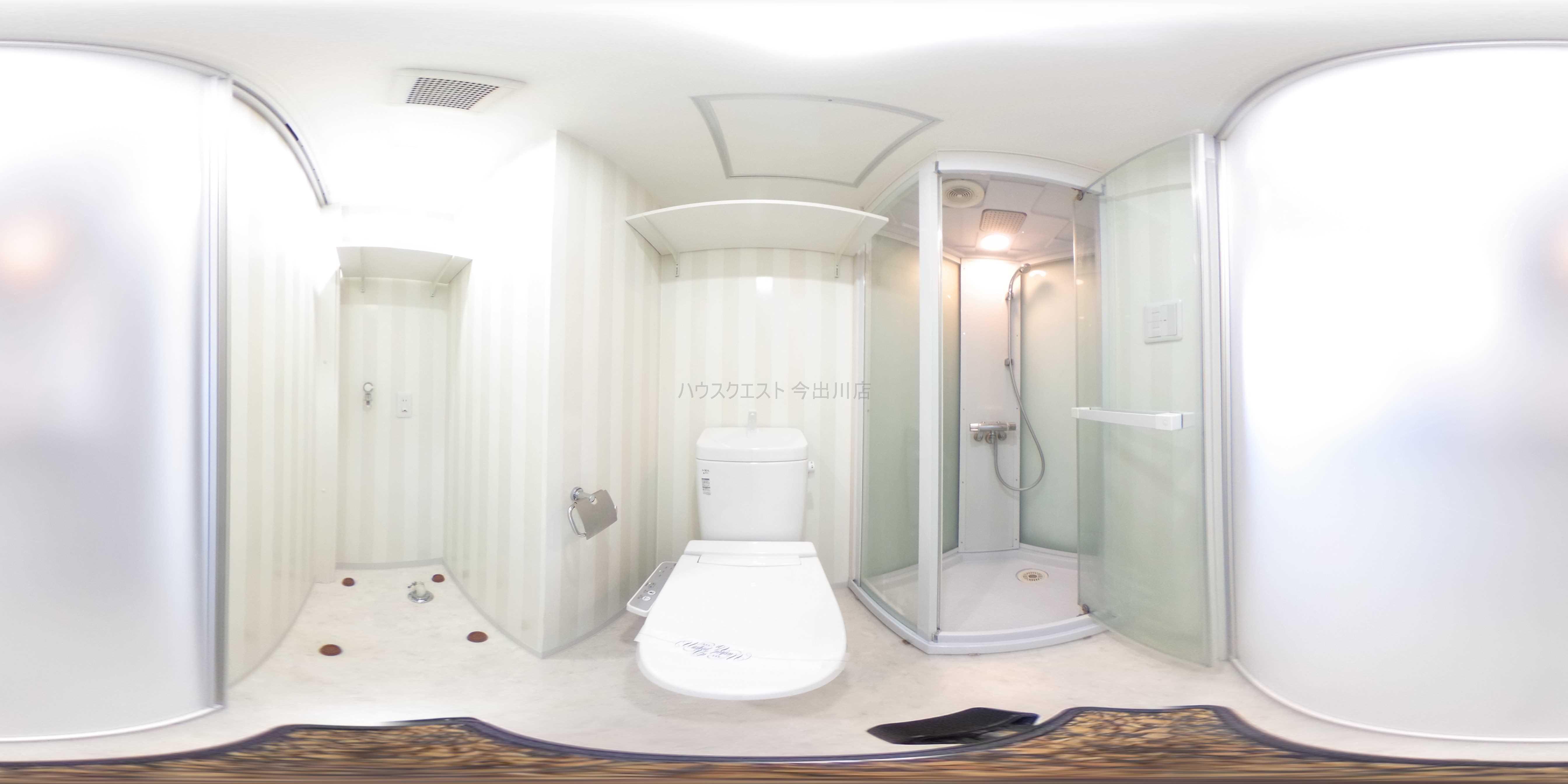 デトムワン衣笠 トイレ