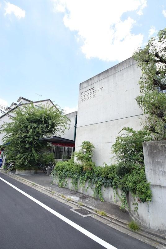 KYOTO STUDENT HOUSE(京都スチューデントハウス) 外観写真
