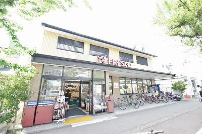 KYOTO STUDENT HOUSE(京都スチューデントハウス) 周辺画像2