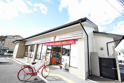 KYOTO STUDENT HOUSE(京都スチューデントハウス) 周辺画像3