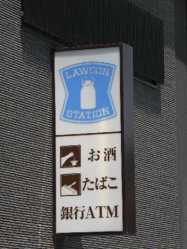 祇園ケントビル 周辺画像6