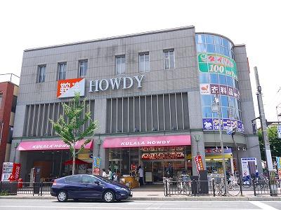 コスモハイツ新町Ⅱ 周辺画像3