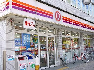 コスモハイツ新町Ⅱ 周辺画像5