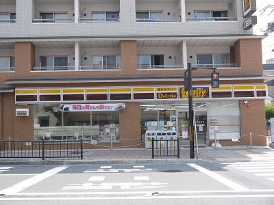 コスモハイツ新町Ⅱ 周辺画像6