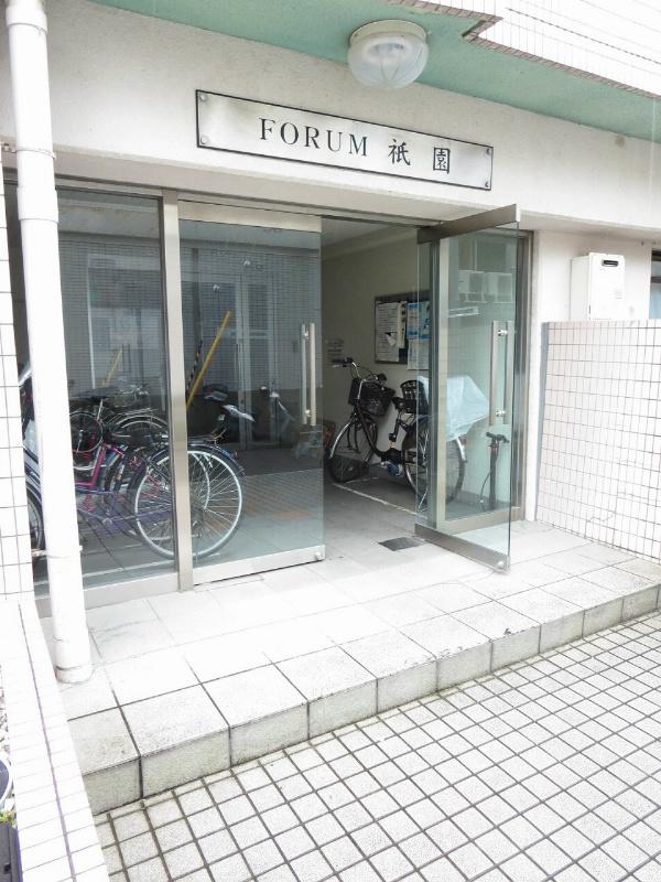 FORUM祇園 エントランス