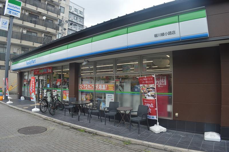 下京区木賊山町貸家 周辺画像3