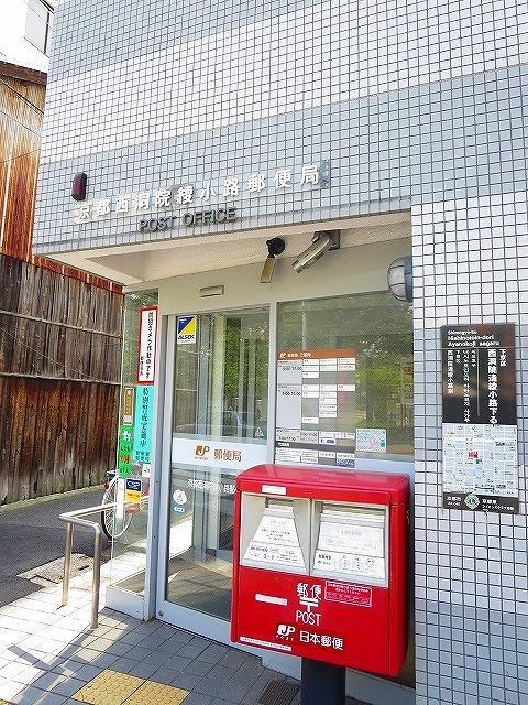 下京区木賊山町貸家 周辺画像5