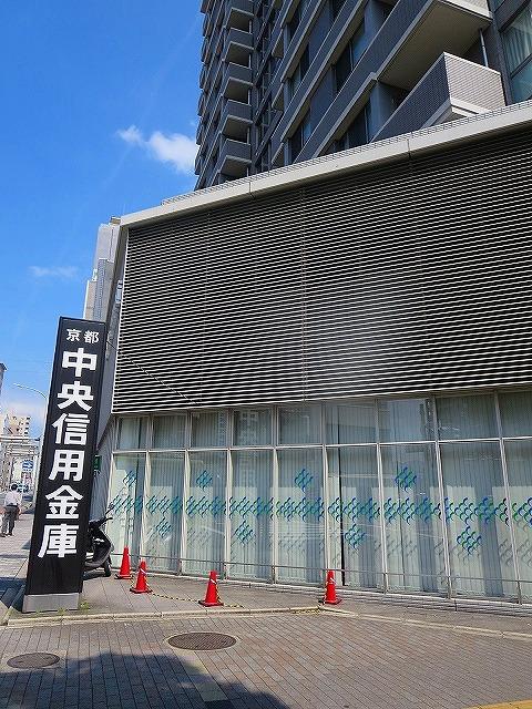 下京区木賊山町貸家 周辺画像6