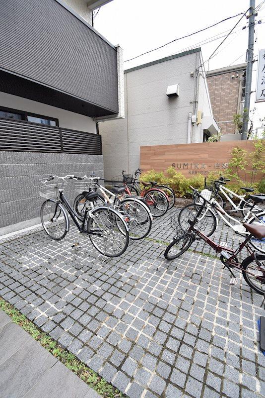Sumika-住処-Residence その他部屋・スペース