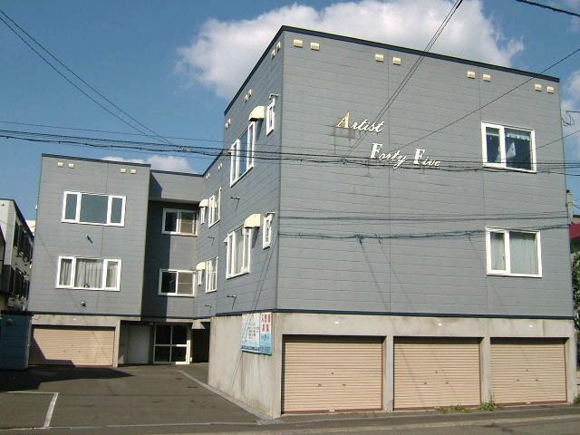 北海道札幌市東区北四十五条東13丁目 外観