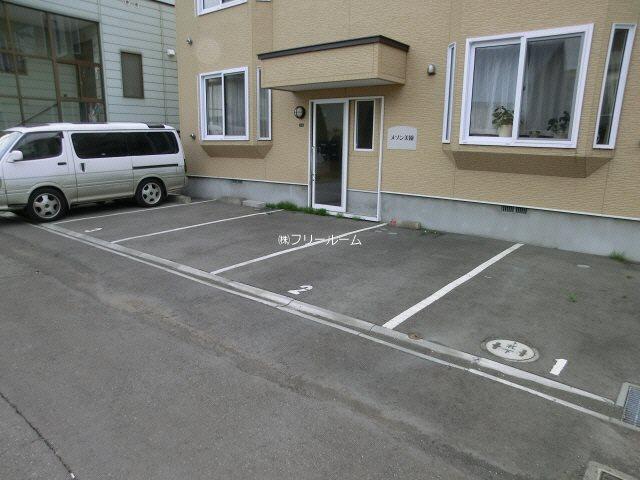 メゾン美園 駐車場