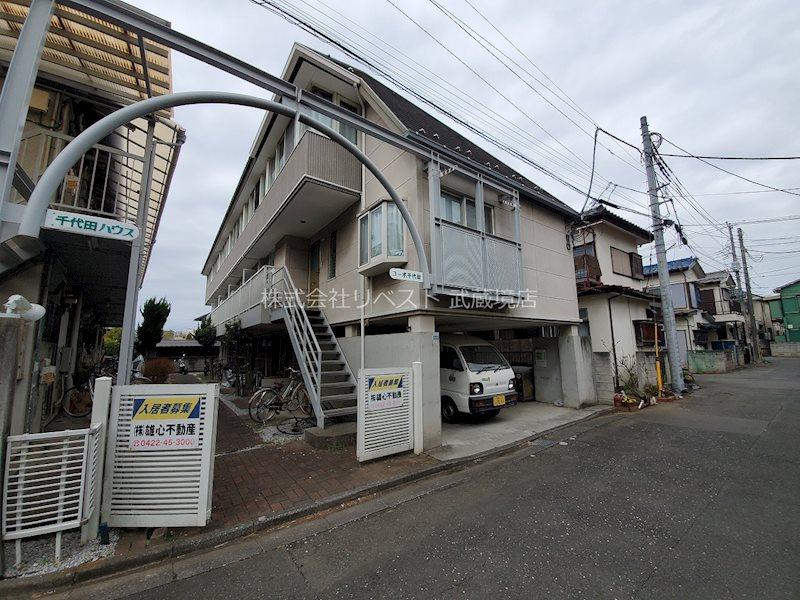コーポ千代田 外観
