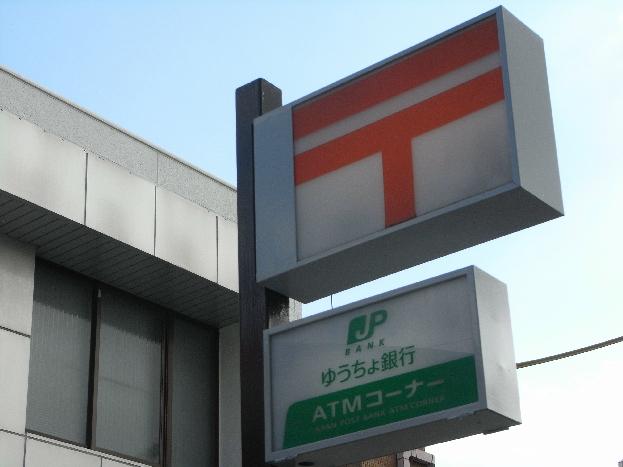 グランベール安田通 周辺画像6