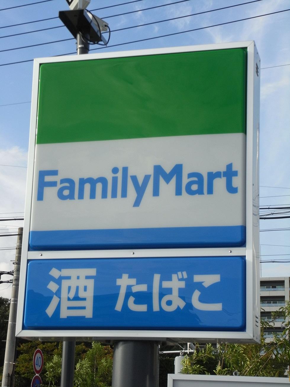 ミネット東栄 周辺画像1