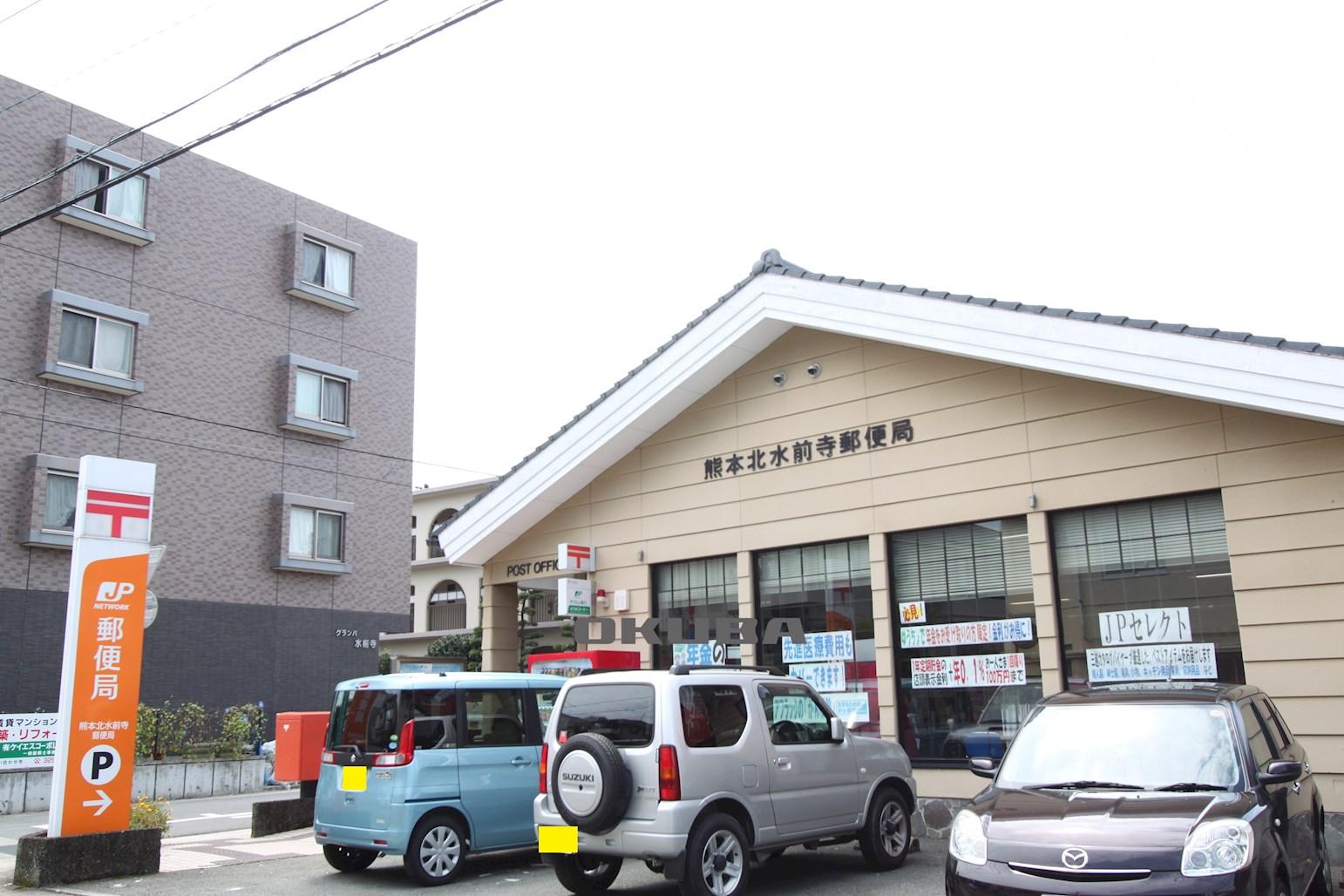新大江ハイデンス 周辺画像7