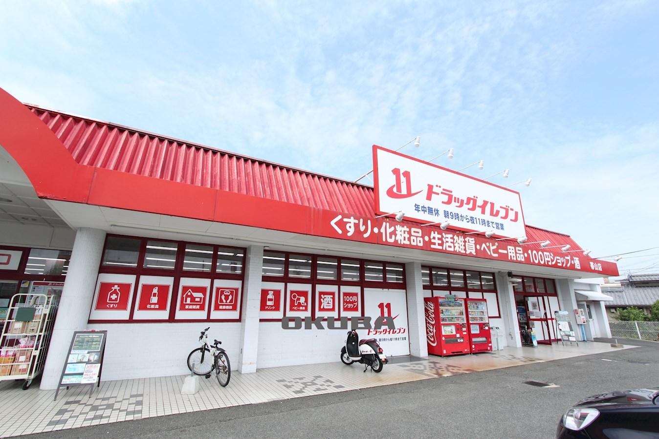 新大江ハイデンス 周辺画像9