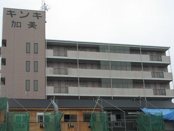 キンキ加美ハイツ 208号室 外観