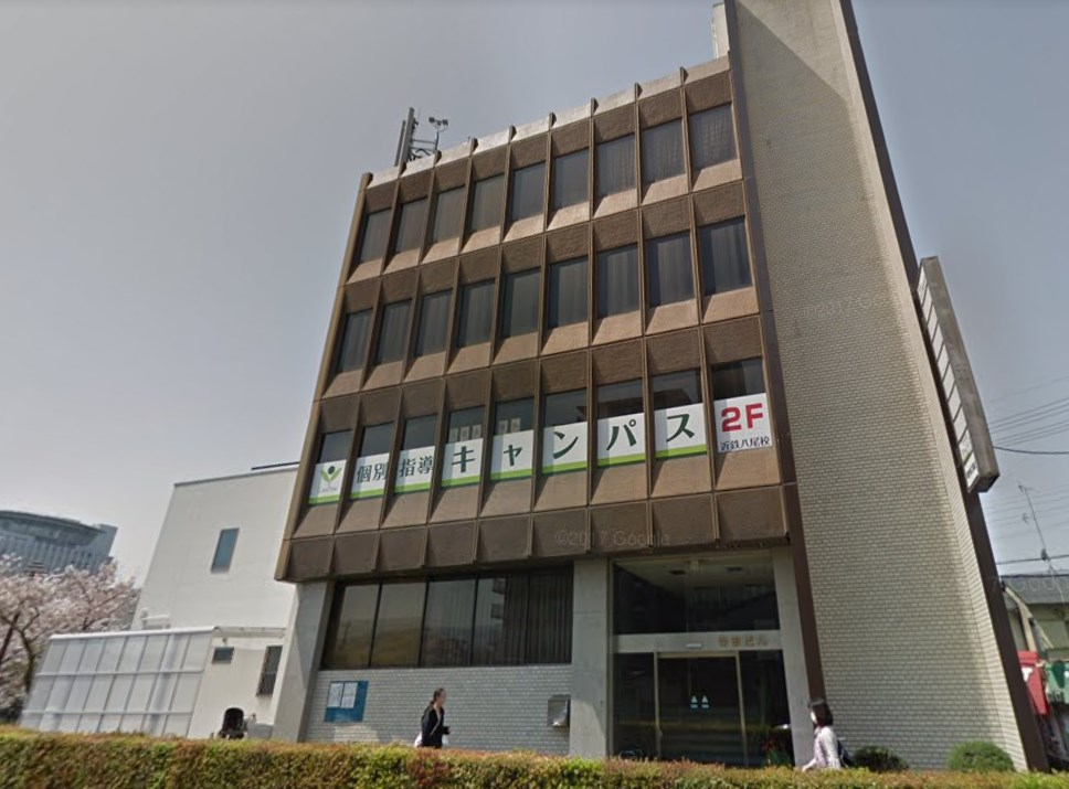 貸事務所 八尾市 萱振町1丁目 竹田ビル 外観写真