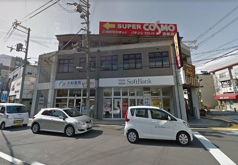 貸店舗・事務所 八尾市 志紀町1丁目 グランディエビス 外観