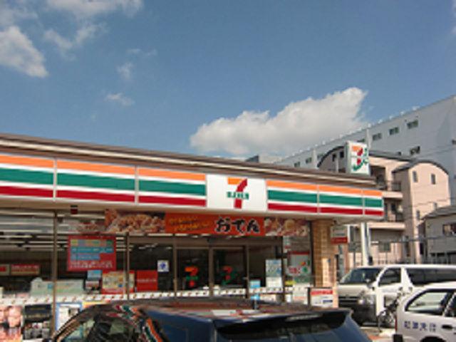 貸店舗・事務所 八尾市 志紀町1丁目 グランディエビス 周辺画像2