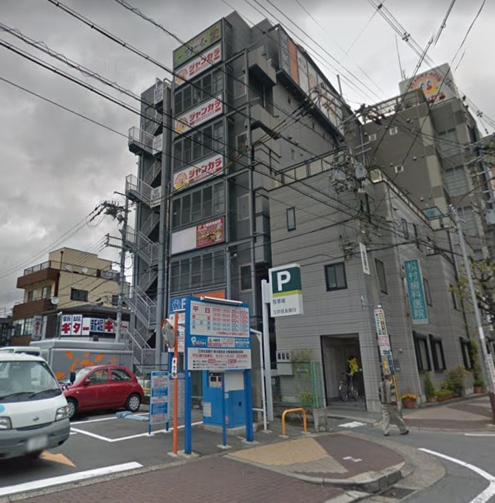 貸店舗・事務所 東大阪市 長堂2丁目 FUSE FUKU BLD. 玄関