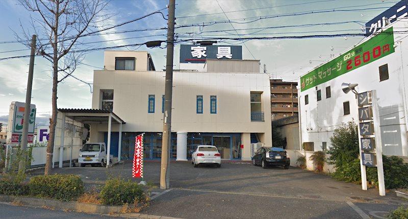 貸店舗・事務所 八尾市 山賀町3丁目 外観