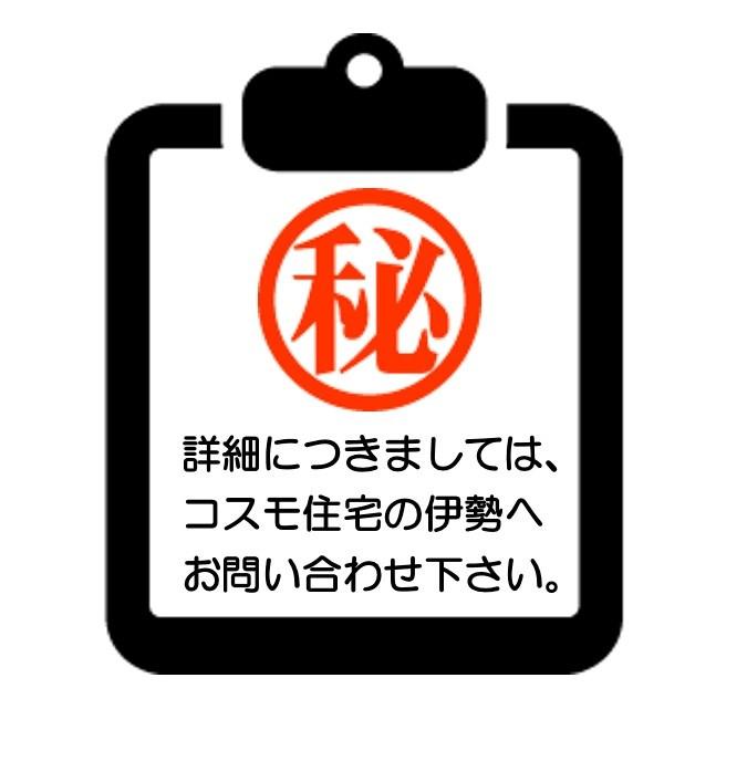 貸店舗・事務所 八尾市 東本町3丁目 プラザサントリア 間取り図