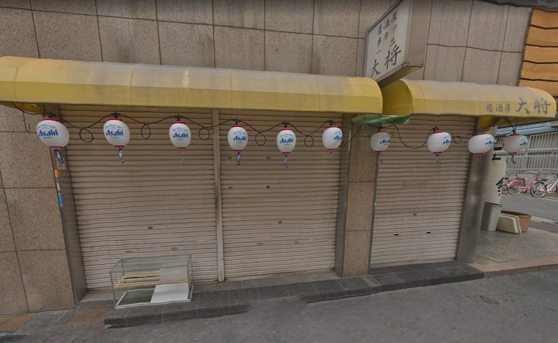 貸店舗・事務所 東大阪市 西鴻池町2丁目 玄関