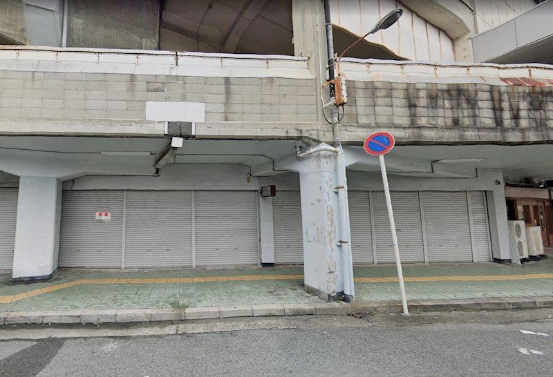 貸店舗・事務所 八尾市 佐堂町3丁目 久宝寺高架下テナント 外観