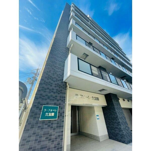 貸店舗・事務所 八尾市 久宝園1丁目 ラ・フォーレ久宝園 外観