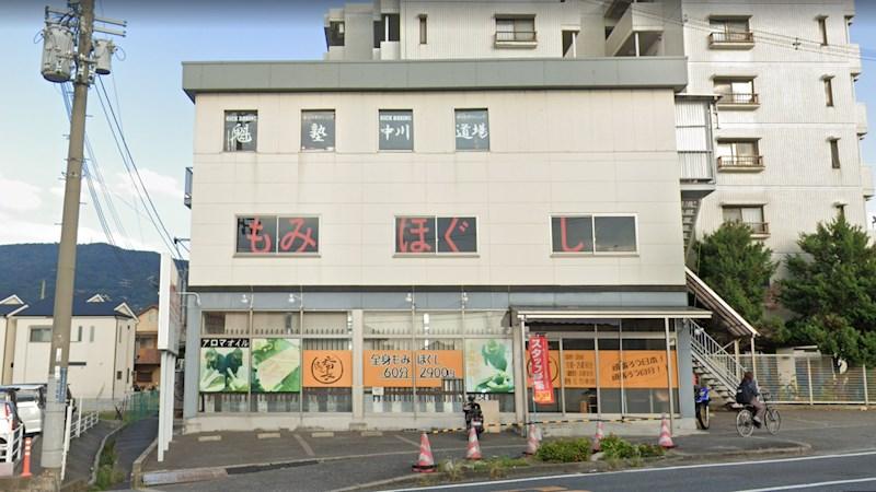 貸店舗・事務所 東大阪市 下六万寺町3丁目 外観