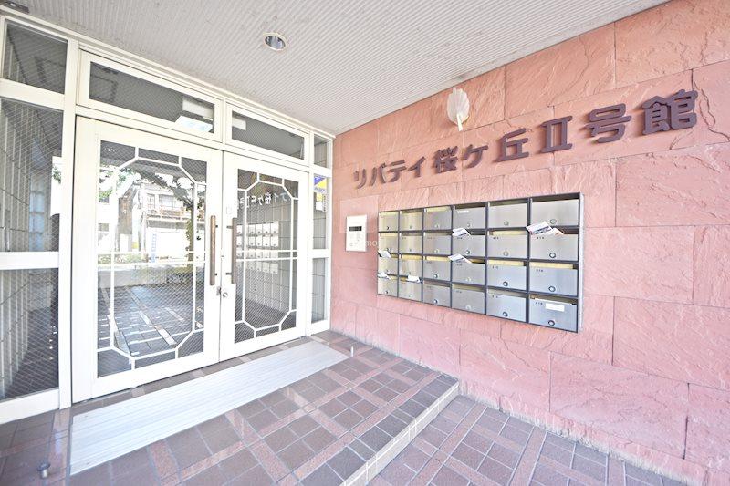貸店舗・事務所 八尾市 桜ヶ丘3丁目 リバティ桜ヶ丘Ⅱ号館  エントランス