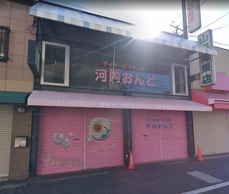貸店舗・事務所 八尾市 北本町1丁目 北本町店舗 外観