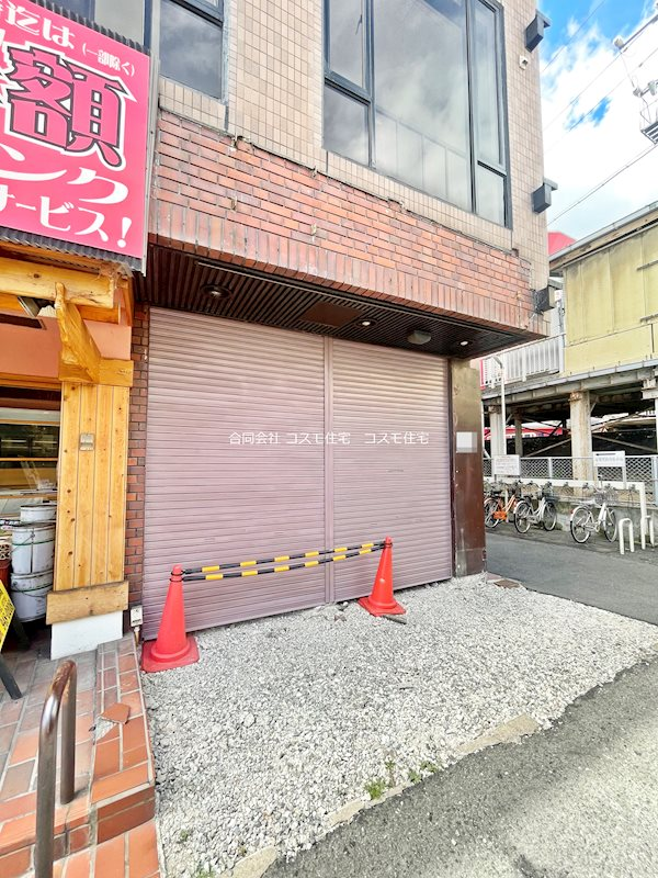 貸店舗・事務所 八尾市 志紀町3丁目 志紀駅前テナント 外観
