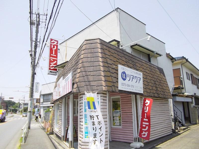 金井荘 201号室 外観