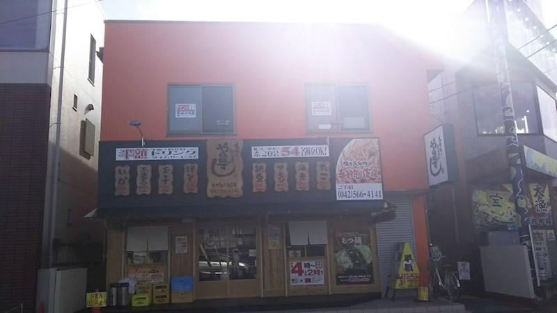 向原6丁目店舗 201号室 外観