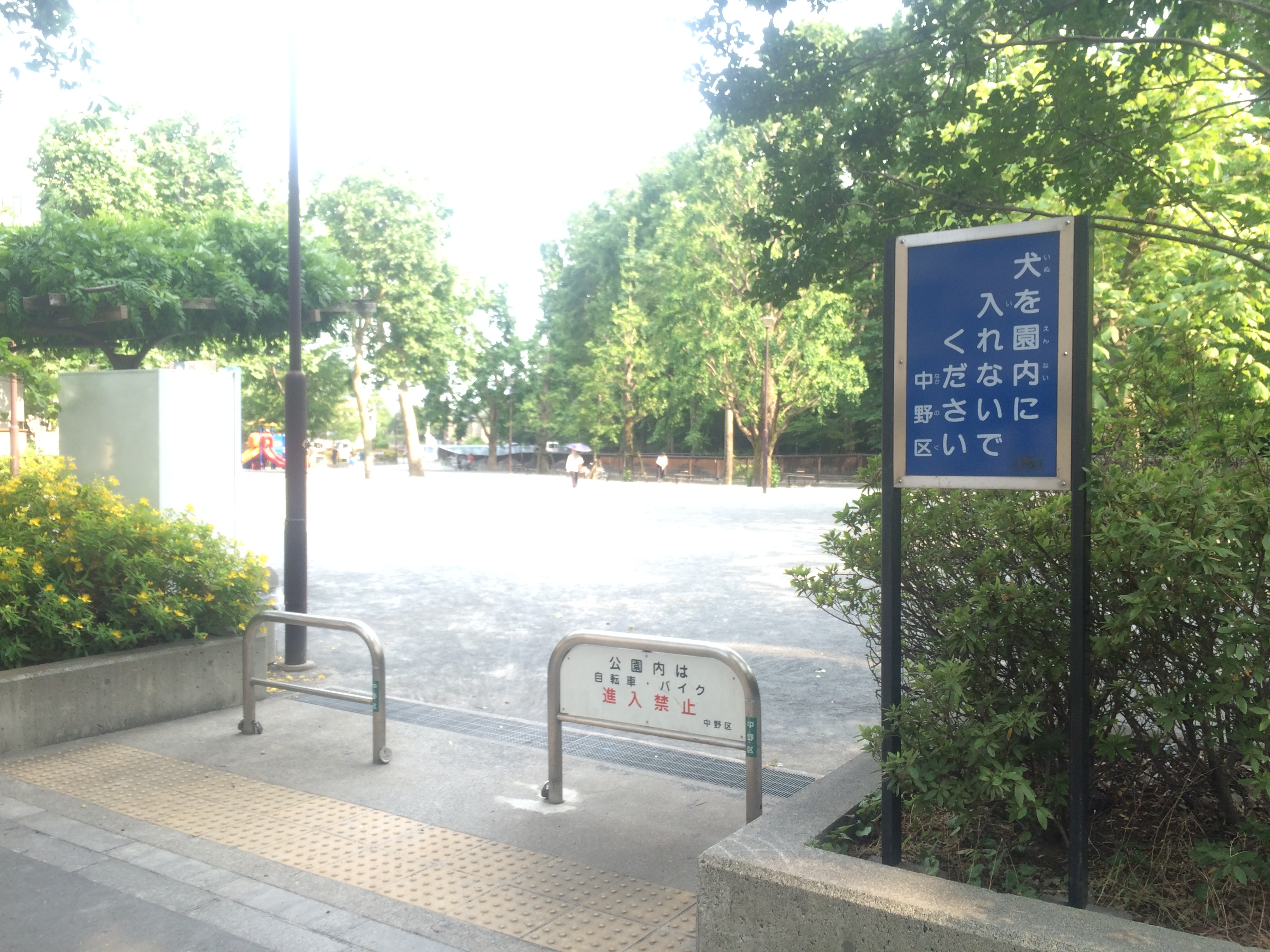 翠雲荘 周辺画像2