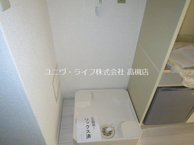 光栄ハイツ芥川 その他3