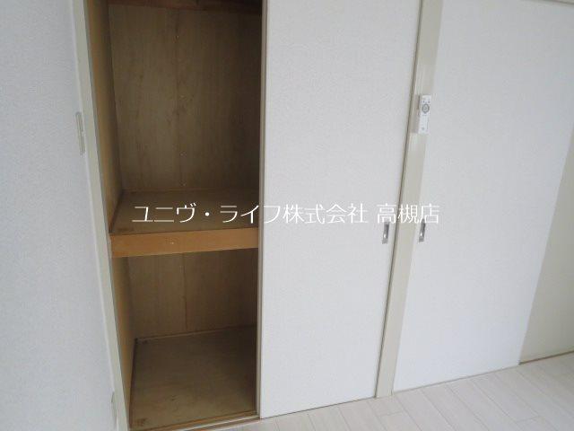 光栄ハイツ芥川 その他6
