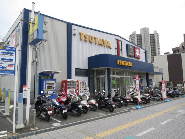 光栄ハイツ芥川 周辺画像3