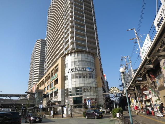 光栄ハイツ芥川 周辺画像7