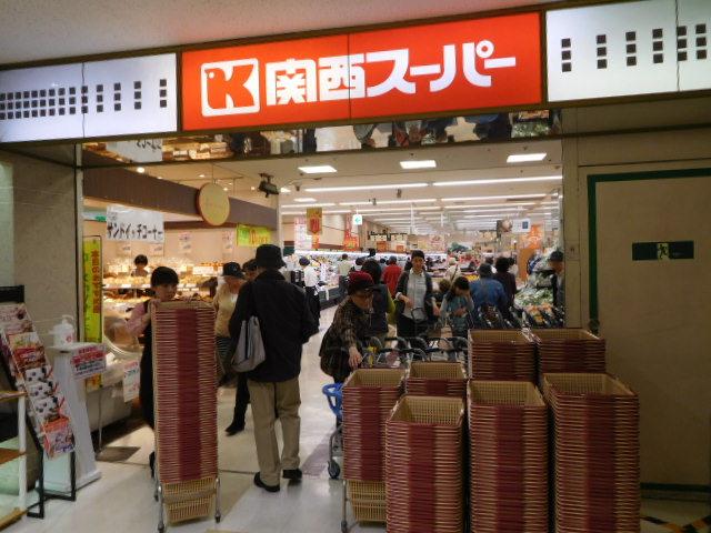 光栄ハイツ芥川 周辺画像8