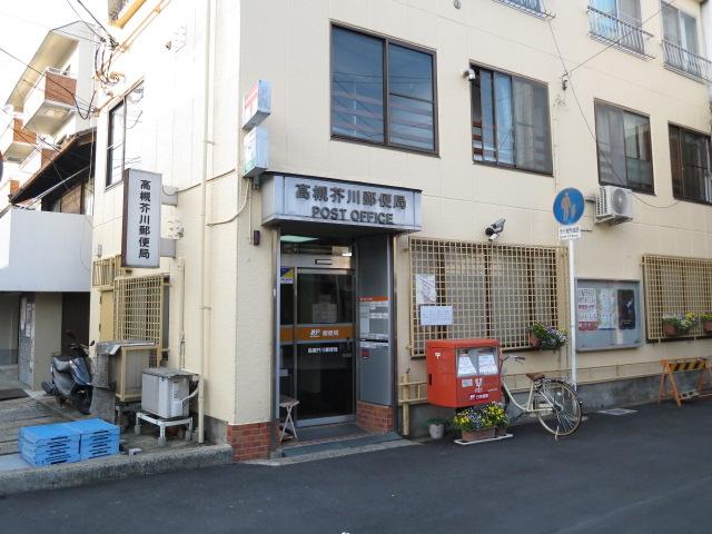 光栄ハイツ芥川 周辺画像9